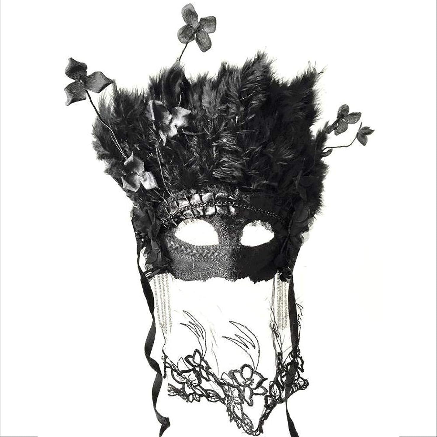経度比類なき胃Nanle ハロウィンクリスマスベールドライフラワーフェザータッセルマスク仮装マスクレディミスプリンセス美容祭パーティーデコレーションマスク