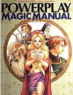 パワープレイマジックマニュアル