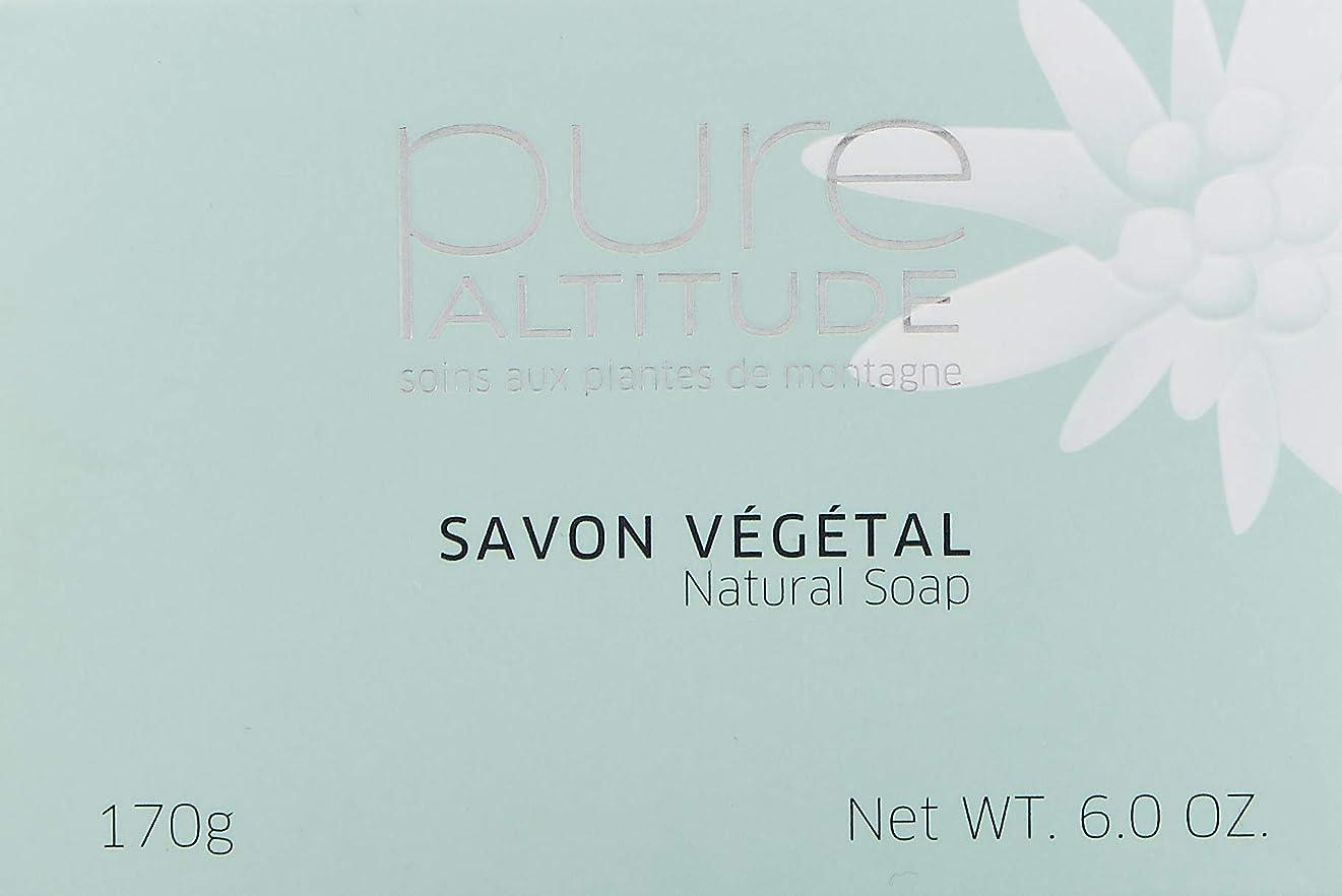 警告する粗い挨拶するPure(ピュール) サヴォン ヴェジェタル/ナチュラルソープ