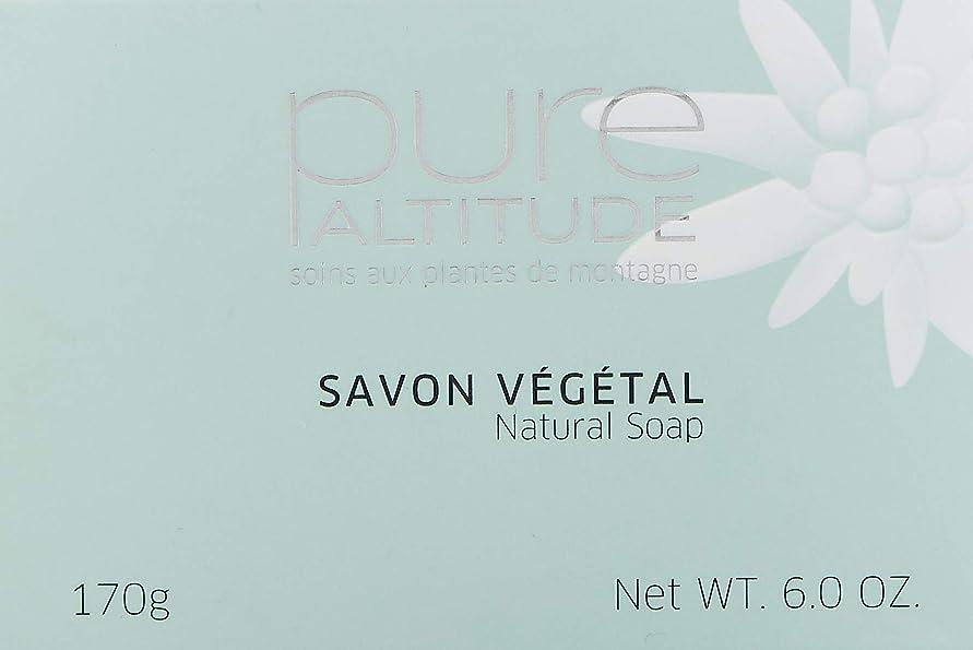 シーフード発送火山Pure(ピュール) SAVON VéGéTAL SENTEUR FLEURS DE NEIGE 170g