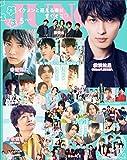 JUNON 2021年 05月号 [雑誌]