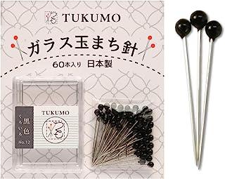 TUKUMO ガラス玉まち針 待針 ストリングアート パッチワーク 耐熱 手作りマスク かわいい カラー多数 (黒)