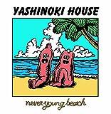YASHINOKI HOUSE