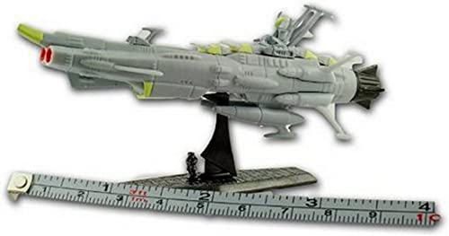 Space Battleship Yamato Digital Grade-3.5  Andromeda Regular