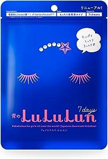 Lululun Face Mask Blue - 7 Pc Mask