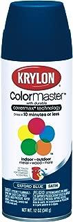 12 Oz Oxford Blue Satin Indoor/Outdoor Spray Paint 53523 [Set of 6]