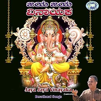 Jaya Jaya Vinayaka