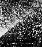 Ghosts City Sea