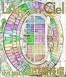 L'Arc~en~Ciel  LIVE 2014 at 国立競技場 [Blu-ray] image