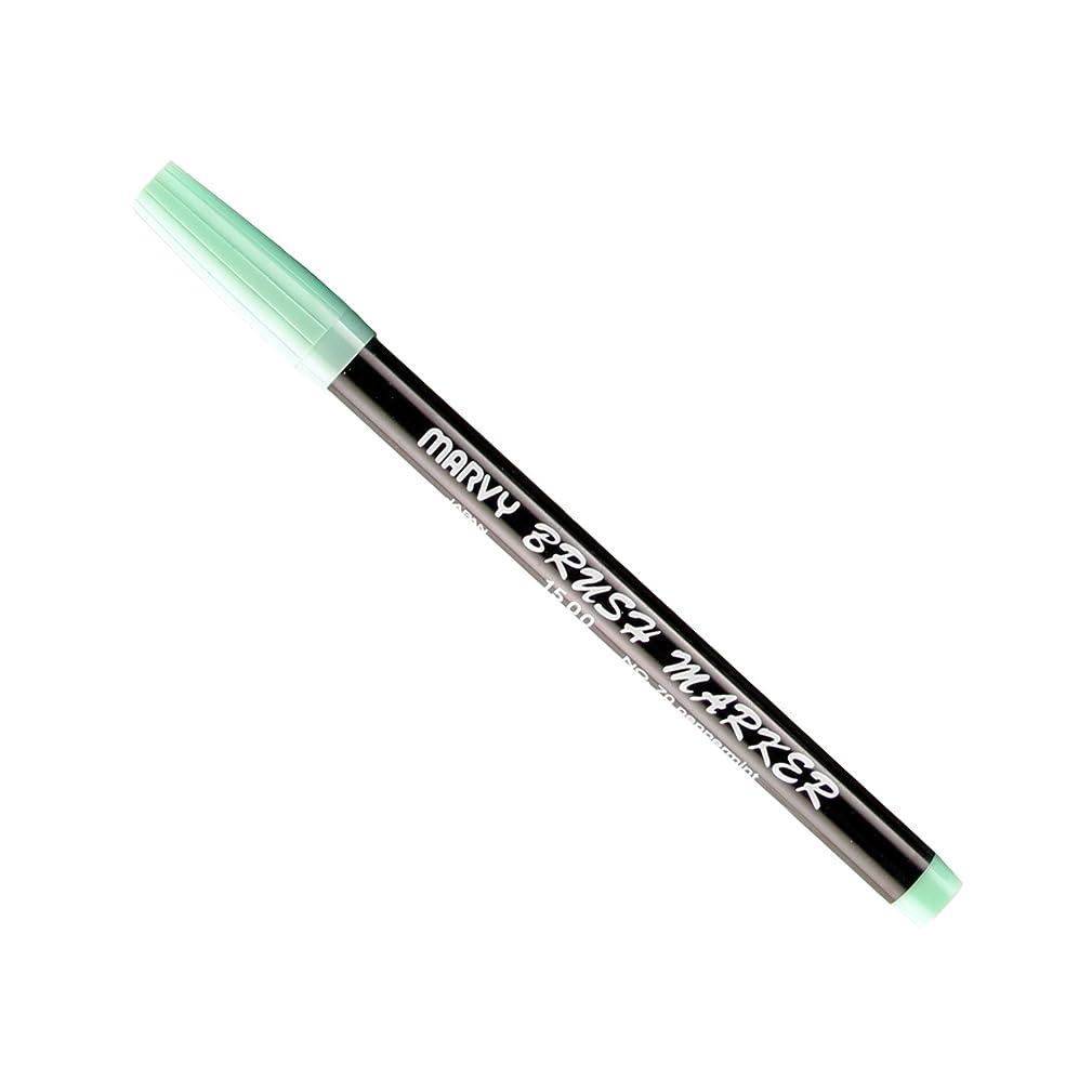 Uchida Of America 1500-C-70 Brush Marker, Peppermint