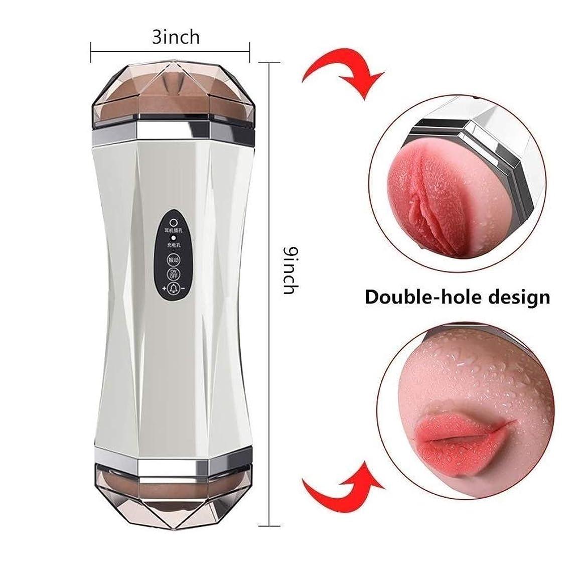 電気陽性甘やかす基本的なMXYYパーソナルスティミュレーティングオスシリコン防水9インチTシャツ唇振動マッサージオーラルカップヘッドフォンモード