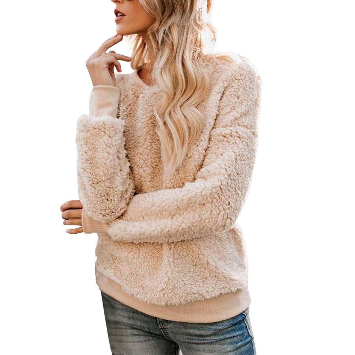 Creazrise Womens Fuzzy Sherpa Fleece Long Sleeve Sweaters Loose Crewn Pullovers Coat (Khaki,XL)
