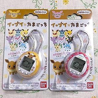 Tamagotchi x Eevee Pokemon Colorful Friends Daisuki ver. Eivui Tamagotch