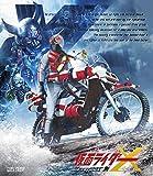仮面ライダーX Blu-ray BOX 2[BSTD-20322][Blu-ray/ブルーレイ]