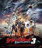シャークネード3【Blu-ray】[Blu-ray/ブルーレイ]