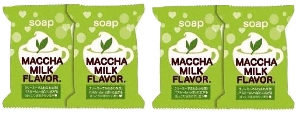 育成留め金に対して(まとめ買い)ペリカン石鹸 抹茶みるくソープ2個 × 2パック