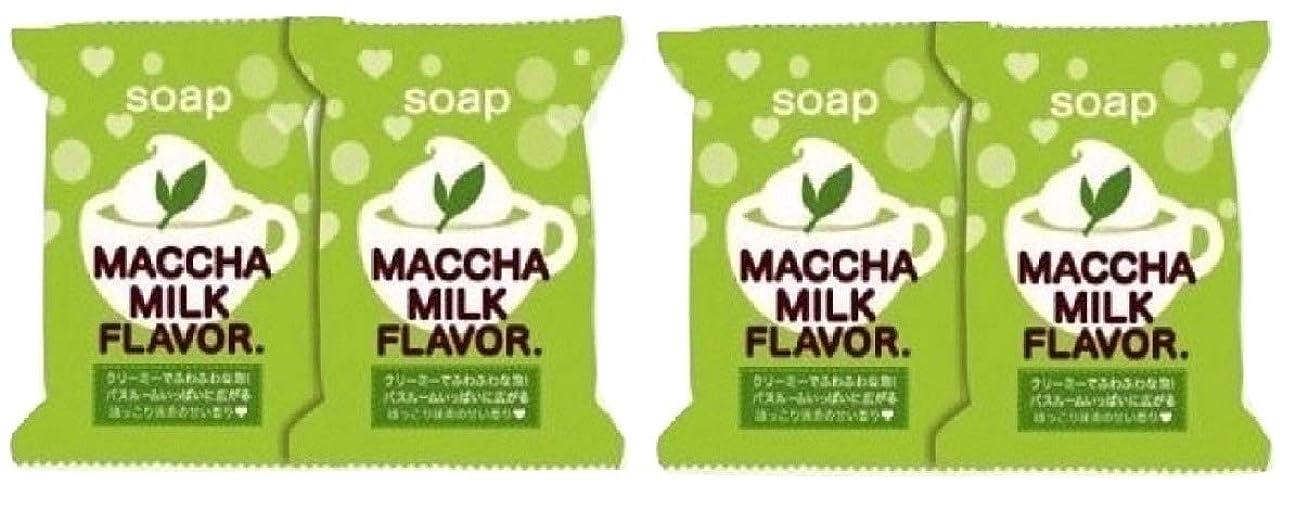手首注意追い払う(まとめ買い)ペリカン石鹸 抹茶みるくソープ2個 × 2パック