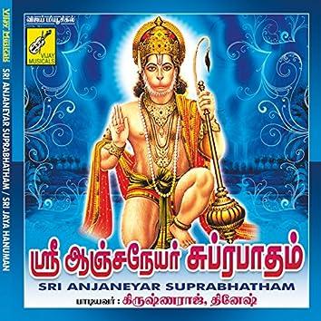 Sri Anjaneyar Suprabhatham / Sri Jaya Hanuman