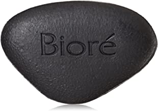 Biore Pore Penetrating Charcoal Bar, 3.77 Ounce (Pack of 2)