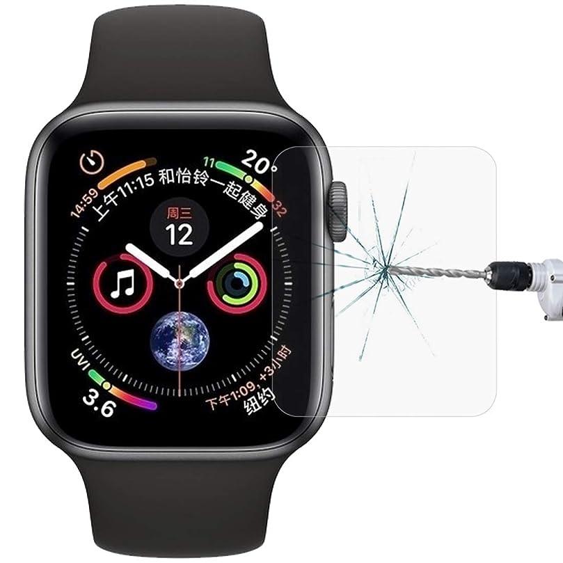 広々戦略ランデブーユニバーサルウォッチバンド 9H 2.5D Apple Watchシリーズ4用強化ガラスフィルム40mm