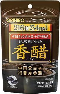 オリヒロ 熟成瓶仕込 香酢 お徳用 216粒