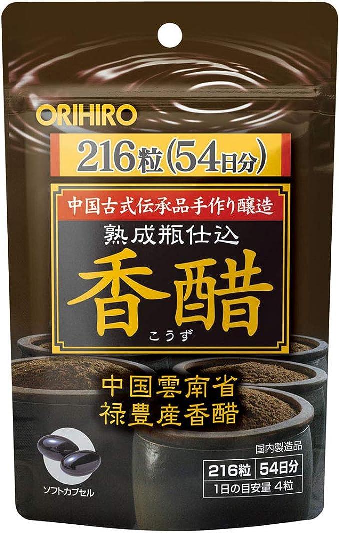 反発大胆な何よりもオリヒロ 熟成瓶仕込 香酢 お徳用 216粒