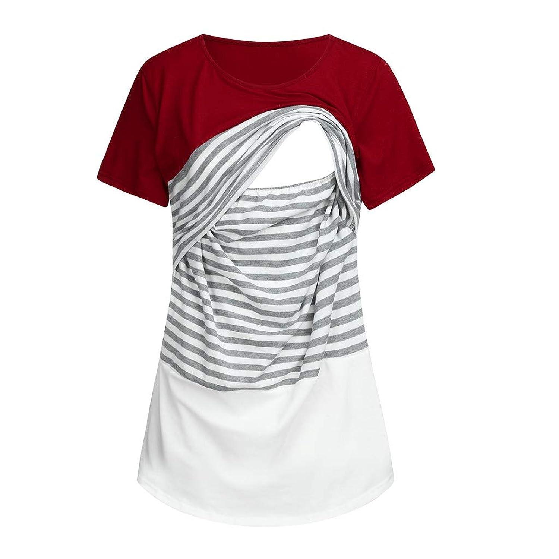[シャオメイスター] 授乳服 授乳口付き 授乳 マタニティウェア 半袖 ストライプ スプライシング ママ 看護 ベビー トップス Tシャツ