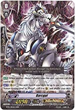 Cardfight!! Vanguard TCG - Barcgal (BT01/003EN) - Descent of the King of Knights