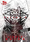 20th Century Boys Perfect Edition Tome 8