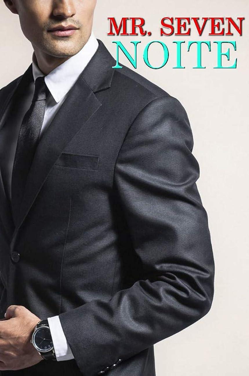折り目リサイクルする混乱NOITE (Portuguese Edition)