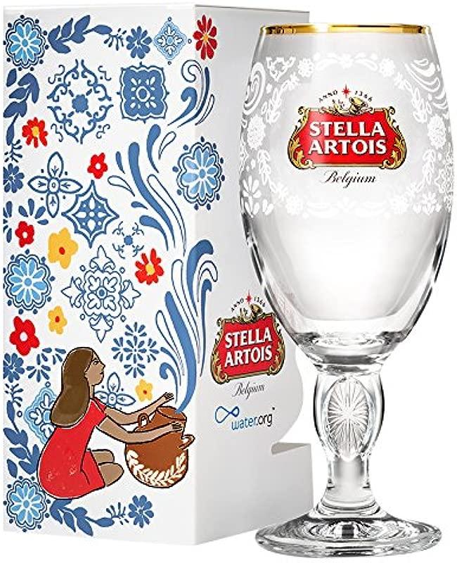 Stella Artois 2018 Limited Edition Mexico Chalice 33cl