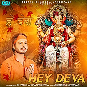 Hey Deva