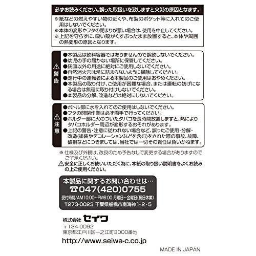 セイワ(SEIWA)『カフェアッシュ(W823)』