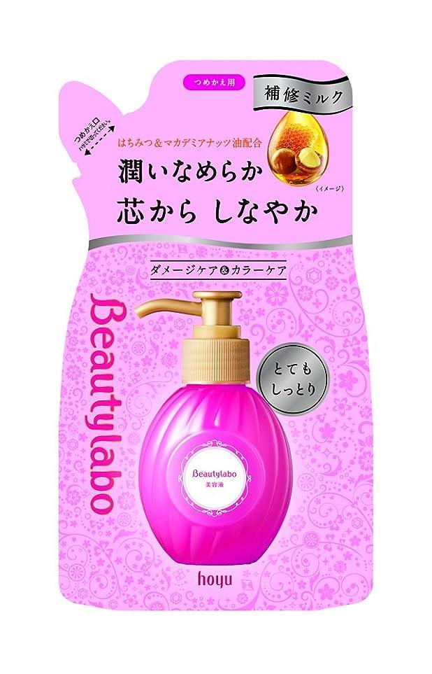 自治蓋参加するビューティラボ 美容液 つめかえ用 とてもしっとり 110ml