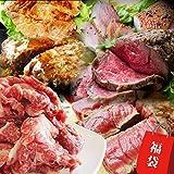 リニューアル《竹》黒毛和牛 国産牛ステーキ入り メガ盛り 肉の福袋!約2kg超《*冷凍便》