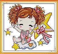 LovetheFamily クロスステッチキット DIY 手作り刺繍キット 正確な図柄印刷クロスステッチ 家庭刺繍装飾品 11CT ( インチ当たり11個の小さな格子)中程度の格子 刺しゅうキット フレームがない —33×28 cm スターベイビー