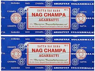 Satya Sai Baba Nag Champa Agarbatti Pack of 2 Incense Sticks Boxes 250gms Each Hand Rolled Agarbatti Fine Quality Incense ...