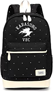 Siawasey Japanese Anime Cosplay Backpack Rucksack Daypack Bookbag Laptop School Bag