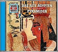 40-DAS ALTE AEGYPTEN/PYRA
