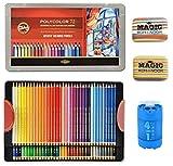 KOH-I-NOOR Artist's Set of Polycolor 72 Coloured Pencils + 2xEraser + Sharpener 4 in1 by Koh-I-Noor