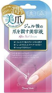 ビューティーワールド アフターネイルセラム 爪を潤す美容液 NSM1002