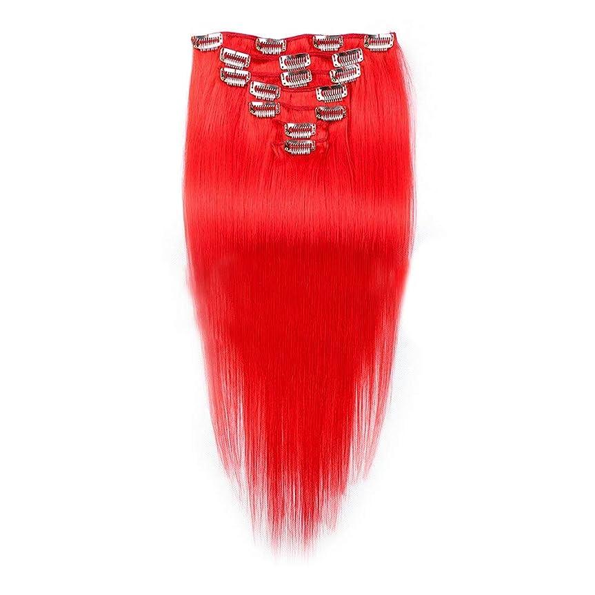 姓残り物ブリリアントYESONEEP 7ピースフルヘッドセットクリップでヘアエクステンションヘアピースシルキーストレート人間の髪16