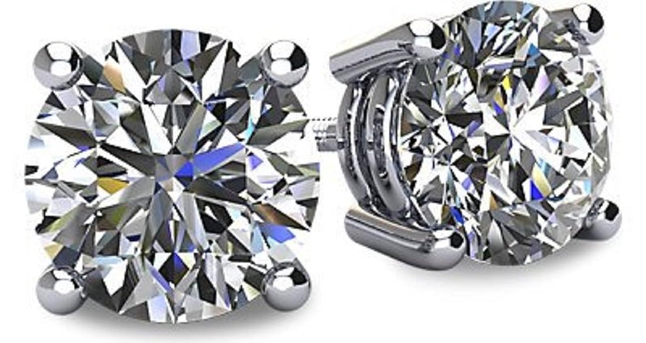 NANA 14k Gold Post & Sterling Silver 4 Prong Swarovski Pure Brilliance CZ Stud Earrings CZ 1.0 to 8.0ctw
