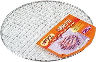 パール金属 焼きやきクック 丸型 焼き アミ H-6566