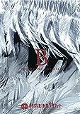 B-TOKYO DOME CITY HALL-[DVD]