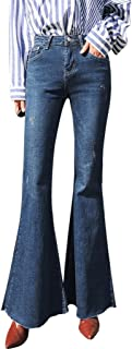 ジーンズ大きなトランペットレディースハイウエストワイドレッグパンツ薄い毛状マイクロスリムスリムパンツ ガールズ (Color : Blue, Size : 27)