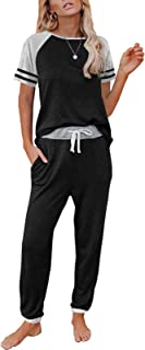 AUTOMET Jogger Sets For Women 2 Piece Sweatsuit Loungewear Short Sleeve Pullover Lounge Set and Sweatpants Outfits Tracksuit