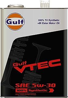 ガルフ VTECGulf[ガルフ]650574
