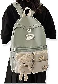 حقيبة مدرسية للطلاب لطيف الدب المراهقون حقيبة سفر حقيبة ظهر - لون أخضر