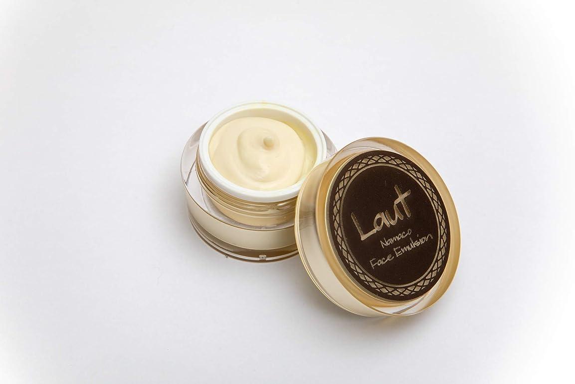 皮処理する国籍LAUT フェイスエマルジョン 黄金なまこ成分配合美容クリーム